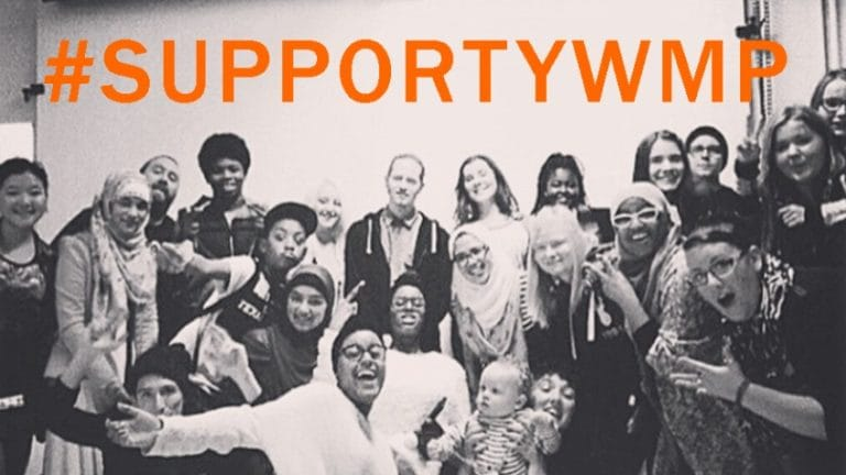 The Young Women's Music Project (YWMP) Image