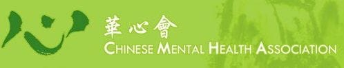 Chinese Mental Health Association